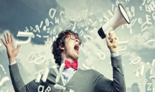 Что такое профессионально созданная реклама?